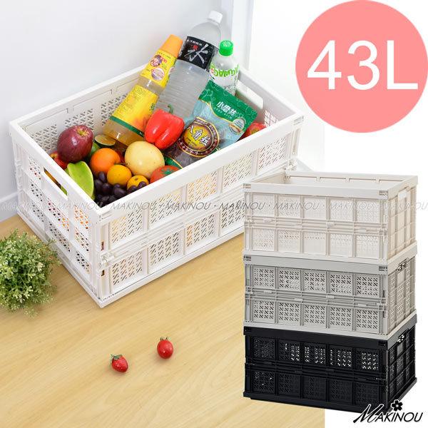 收納籃 日本MAKINOU-收納籃-043荷重摺疊收納籃-台灣製 日本牧野 塑膠收納箱物流籃 MAKINO