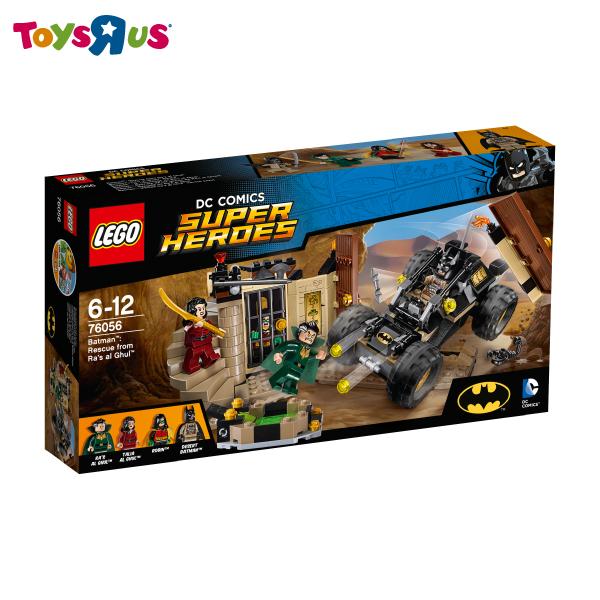 玩具反斗城 樂高 LEGO  Batman?: Rescue from Ra's al Ghul?-76056***
