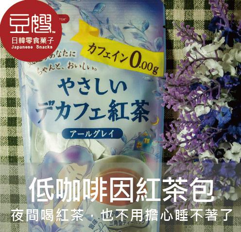 【豆嫂】日本飲料 睡美人低咖啡因伯爵紅茶