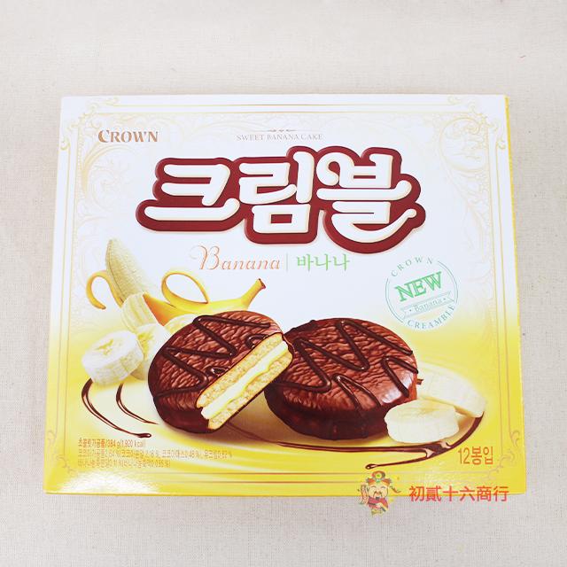 【0216零食會社】韓國CROWN_香蕉巧克力派384g_12入