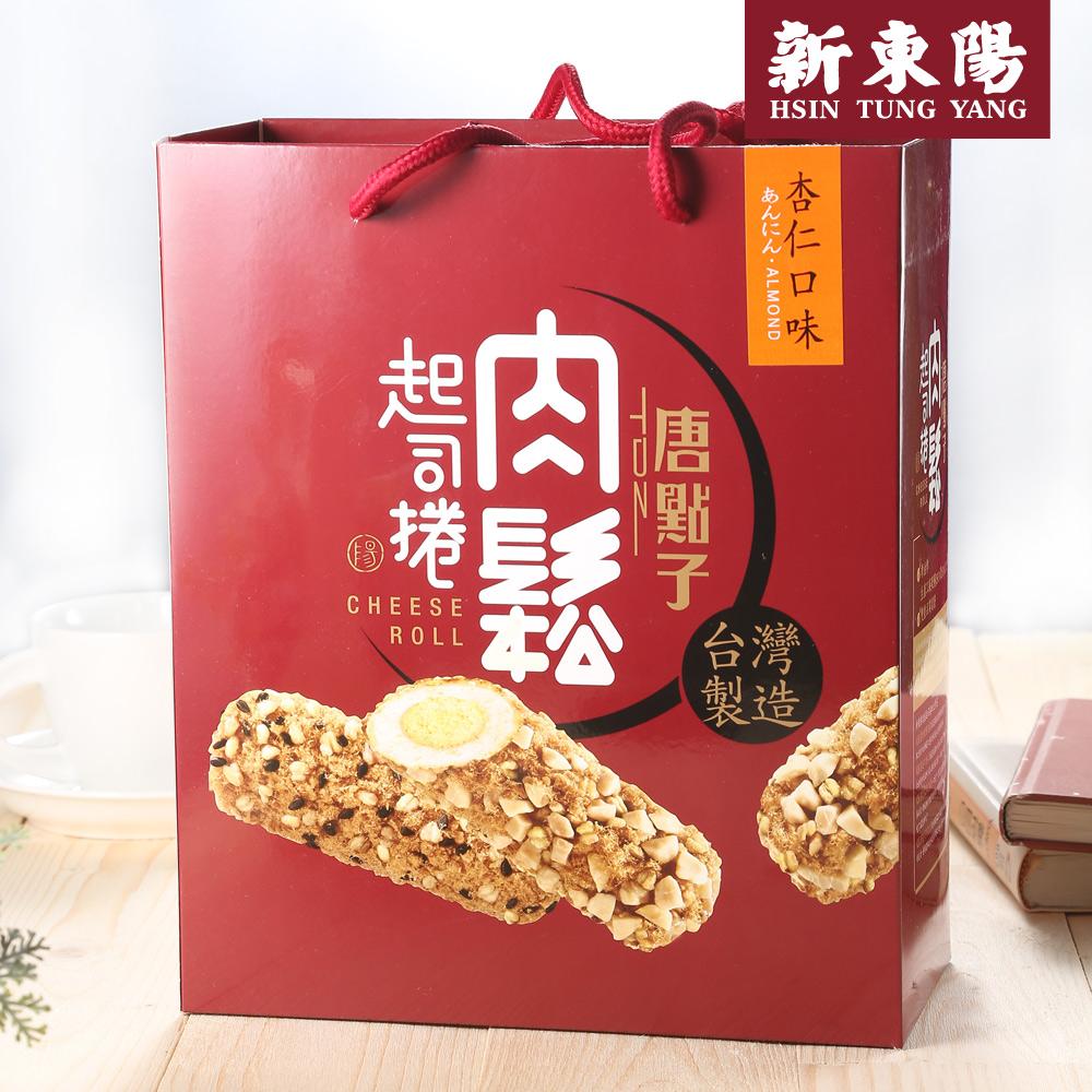 【新東陽】肉鬆起司捲禮盒-杏仁300g (15公克x20入)