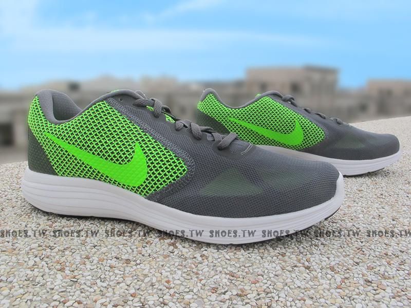 Shoestw【819300-005】NIKE REVOLUTION 3 基本款 慢跑鞋 灰綠