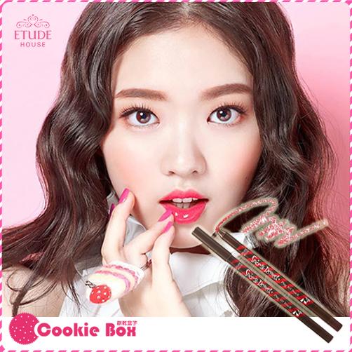 *餅乾盒子* 正韓 韓國 Etude House 雪藏甜心巧克力棒101炫彩畫筆 眼影筆 眼線筆 頰彩 唇彩 0.5g
