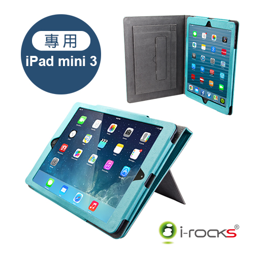 [福利品] i-Rocks C29B iPad mini 3 專用皮革保護皮套-藍色