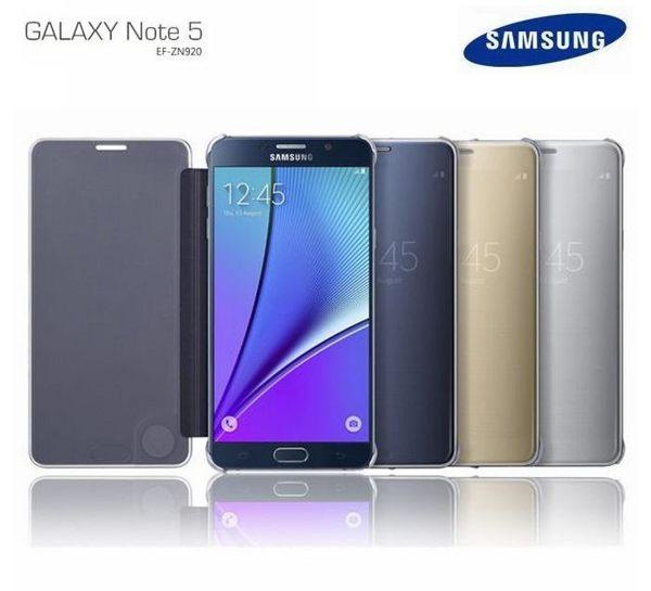 【免運費】NOTE5【原廠全透視鏡面感應皮套】三星 Galaxy NOTE5 N9208 CLEAR-VIEW【SAMSUNG 原廠盒裝公司貨】