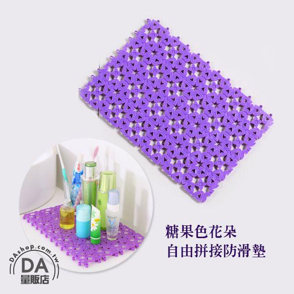 《DA量販店》糖果色 花朵 愛心 夏日 拼接 浴室 止滑墊 防滑墊 紫色(V50-0086)