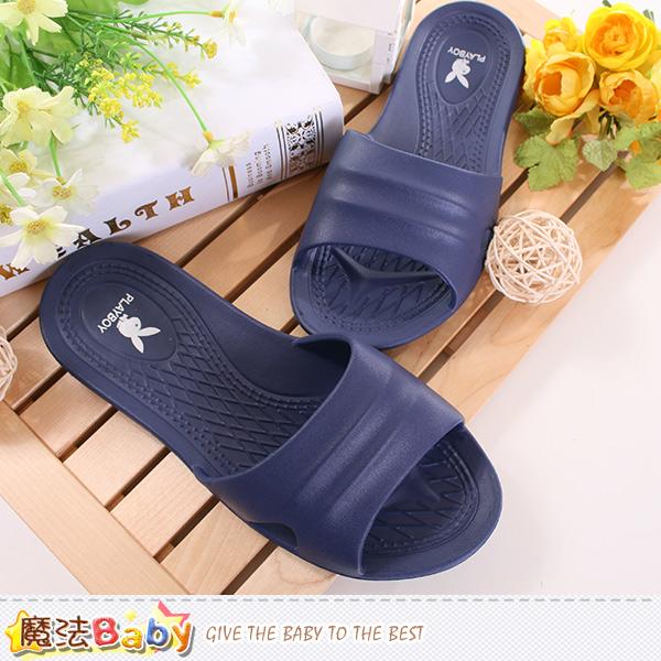 成人居家拖鞋(2雙一組) 魔法Baby~sh0006