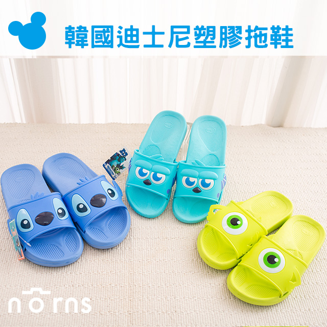 NORNS 【韓國迪士尼塑膠拖鞋】迪士尼 皮克斯 怪獸大學 大眼仔 毛怪 史迪奇 雜貨