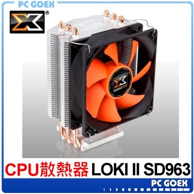 富鈞 LOKI II SD963 CPU 散熱器 ☆pcgoex 軒揚☆