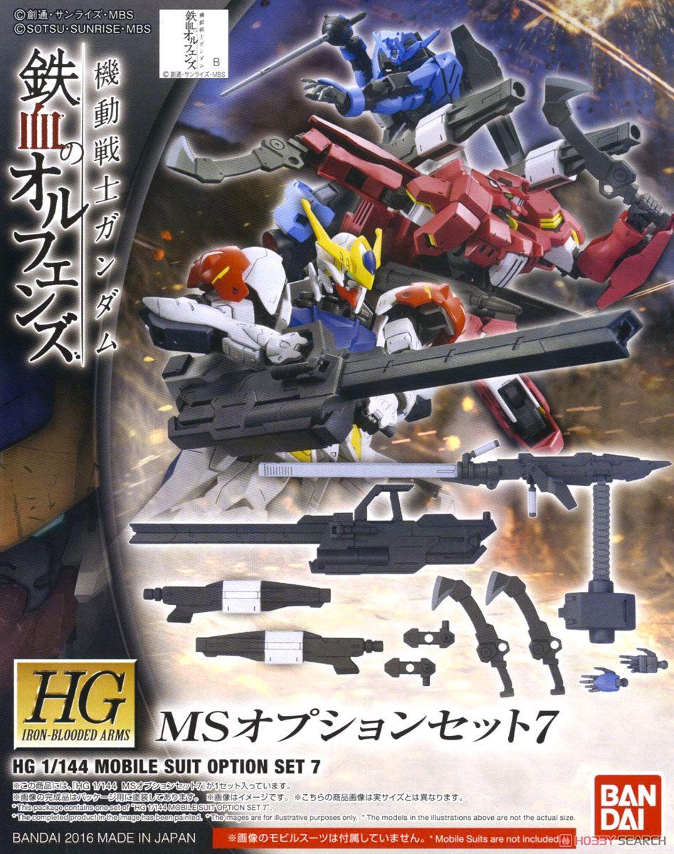◆時光殺手玩具館◆ 現貨 組裝模型 模型 鋼彈模型 BANDAI HG 1/144 機動戰士鋼彈 鐵血的孤兒 MS配件套組7