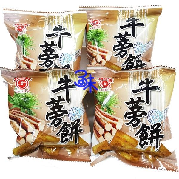 (台灣) 南投 竹山 日香牛蒡餅乾 1包 600公克 特價 103 元【4710953083437】(日香餅乾)
