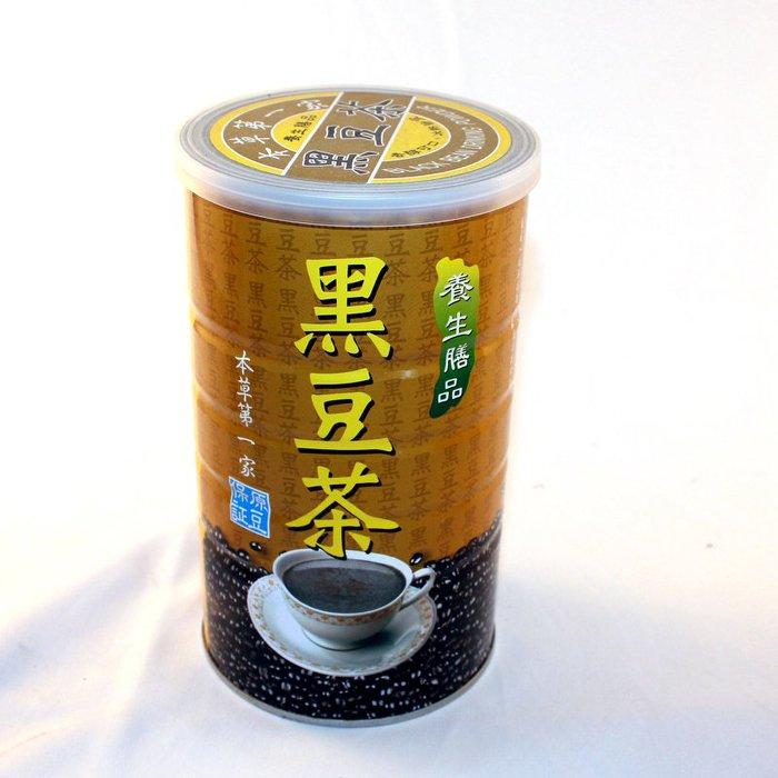 本草第一家黑豆粉 營養早餐 熱飲 沖泡飲品 隨沖即飲 600g【正心堂花草茶】