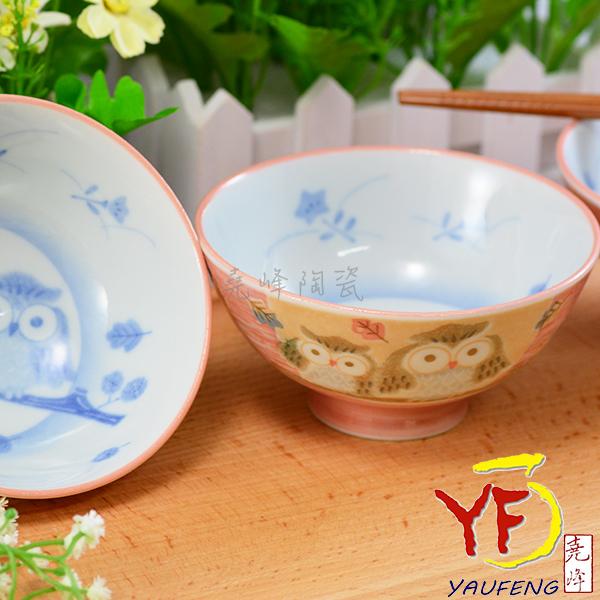★堯峰陶瓷★日本美濃燒 中平碗 粉色貓頭鷹 飯碗