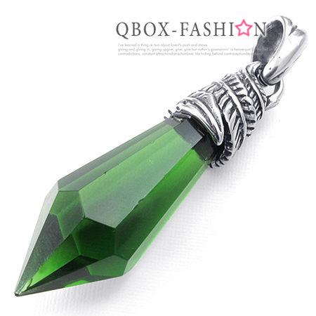 《 QBOX 》FASHION 飾品【 W10024586】 精緻個性六棱綠水晶柱鑄造316L鈦鋼墬子項鍊