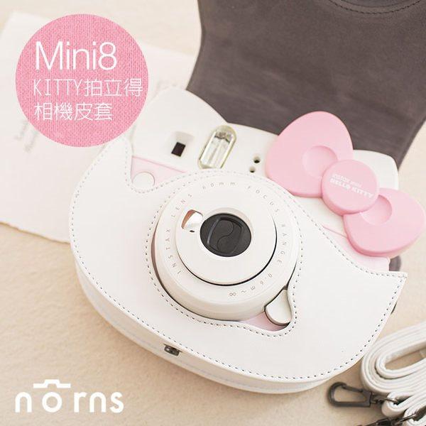 NORNS, 【Mini8 KITTY拍立得專用相機皮套 白色加蓋】合身設計 附背帶 mini 8 kitty相機包