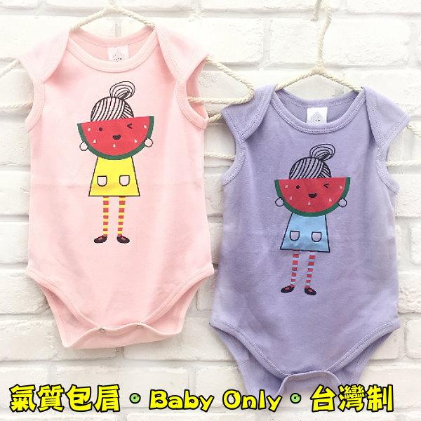 【班比納精品童裝】【台灣製】可愛西瓜女孩連身寶寶衣/包屁衣-紫/粉-二色可選【BQ16052304】
