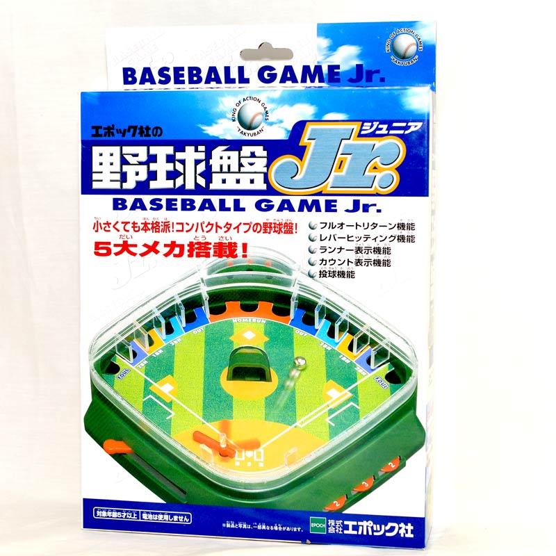 野球盤 桌上棒球對戰遊戲 日本帶回 萬年不敗的桌遊!