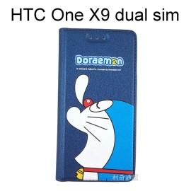 哆啦A夢皮套 [瞌睡] HTC One X9 dual sim 小叮噹【台灣正版授權】