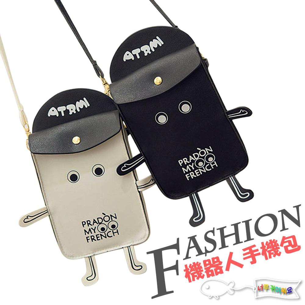 韓國東大門流行線 PRADON個性機器人可扣式手機包/斜背肩包 適用5.5吋以下手機