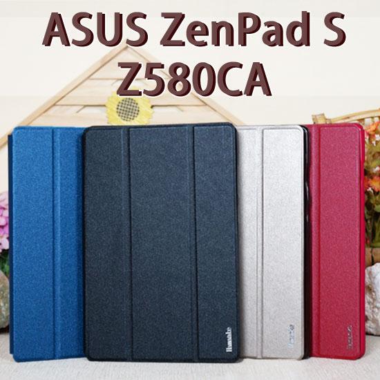【金砂】華碩 ASUS ZenPad S 8.0 Z580CA/Z580C P01MA 專用平板側掀皮套/翻頁式保護套/斜立展示