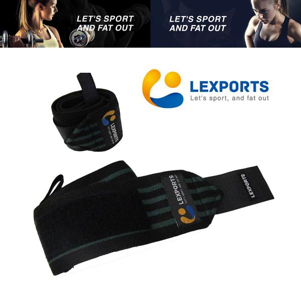 LEXPORTS 勵動風潮 / E-Power 腕部支撐帶 (高重磅彈力型) 勁旅綠 L50cm / 健身輔助帶 / 防護腕部傷害