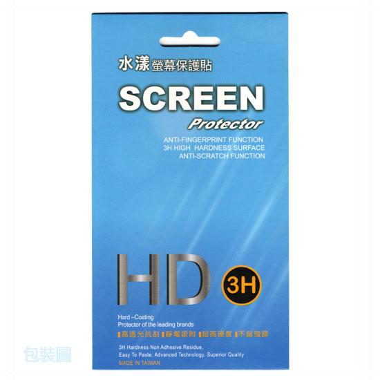 TWM Amazing X3s  水漾螢幕保護貼/靜電吸附/具修復功能的靜電貼