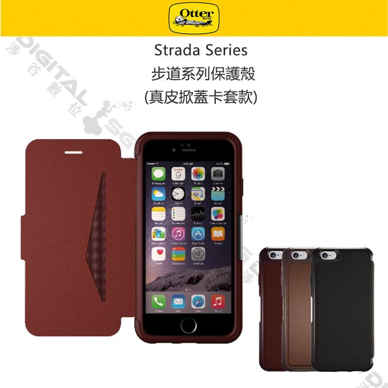 ~斯瑪鋒數位~Otterbox Strada Series 步道系列保護殼(真皮掀蓋卡套款) Apple iPhone 6/6S 防摔