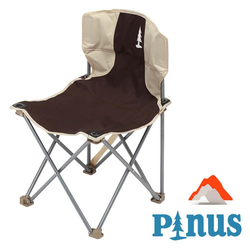 PINUS 戶外休閒椅 折疊椅 │ 收納 │露營│ 登山 咖啡 P15731