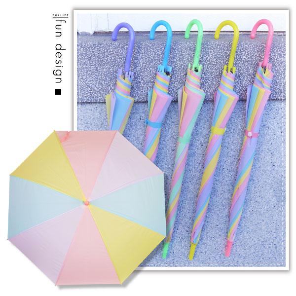 【aife life】彩虹果凍傘/日韓馬卡龍粉彩霧面傘/自動傘/雨傘/半透明傘/輕便雨傘/廣告傘