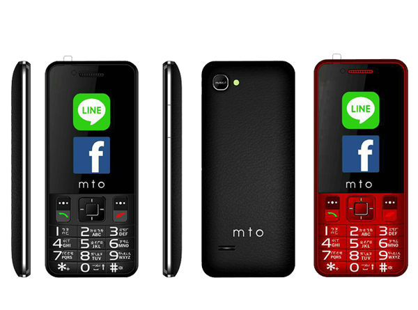 MTO M139 LINE/3G雙卡雙待/大字體/支援Line/無照相功能/老人機/軍人機【馬尼行動通訊】