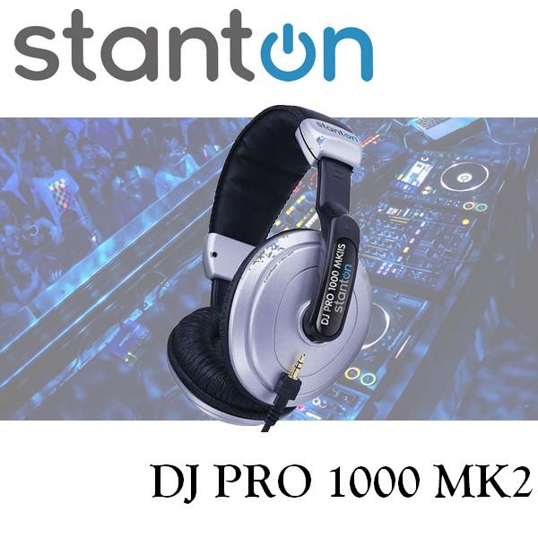 【非凡樂器】美國知名DJ品牌Stanton DJ Pro 1000 MKll 耳罩式耳機