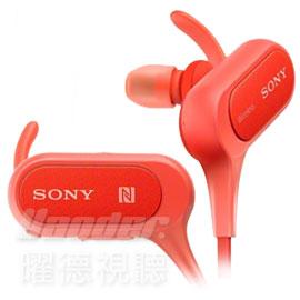 【曜德★新上市】SONY MDR-XB50BS 紅 防水藍牙入耳式藍牙耳機 8.5續航力 ★免運★送收納盒★