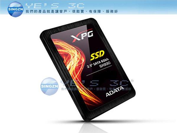 「YEs 3C」ADATA 威剛 XPG SX930 240G SSD 固態硬碟 JMicron晶片 與企業等級的MLC Plus NAND Flash 五年保固