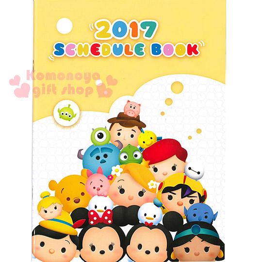 〔小禮堂〕迪士尼 TUSM TUSM 2017行事曆《L.黃白.多角色推疊.LOGO滿版》