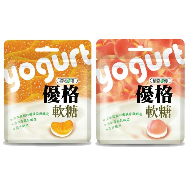 ●植物的優-優格軟糖-水蜜桃35g(48包整箱販售*贈比菲多益生菌軟糖原味30g*1包*)【合迷雅好物超級商城】