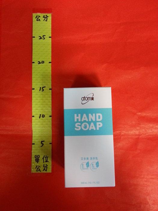 艾多美 洗手乳 300ml#atom美
