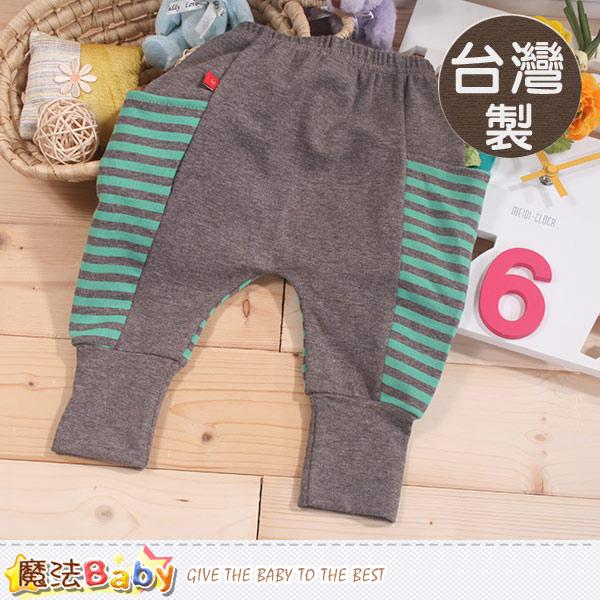 台灣製嬰幼兒束口哈倫褲 魔法Baby~k43618