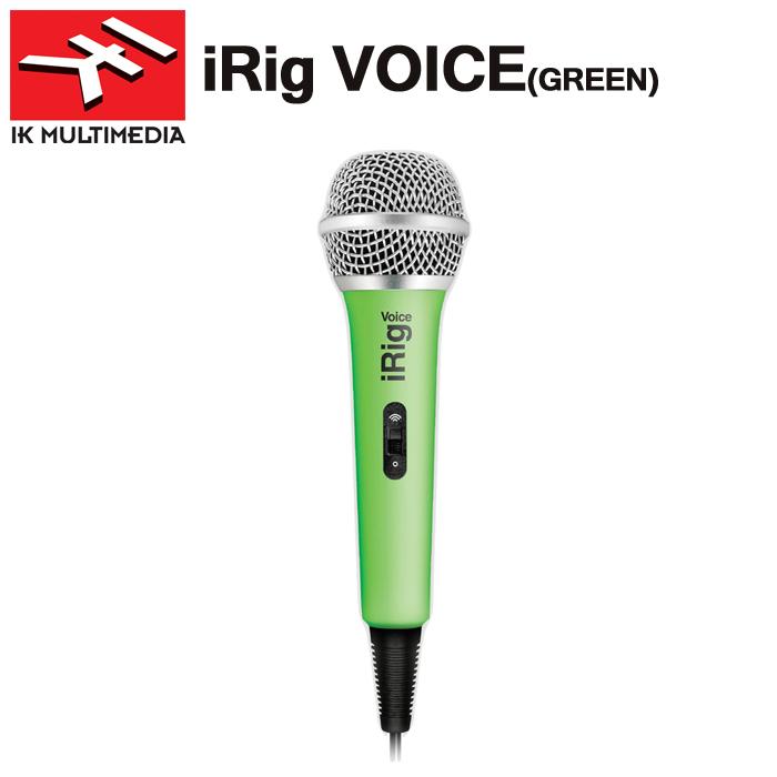 【非凡樂器】 IK Multimedia  iRig voice 【綠色】原廠公司貨保固 行動裝置電容式麥克風