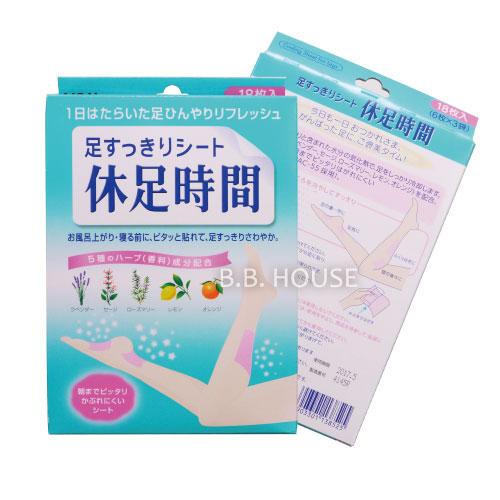 日本LION休足時間 舒緩足部貼布限定款花香味1盒(18枚).寶貝窩 .【KO22280】