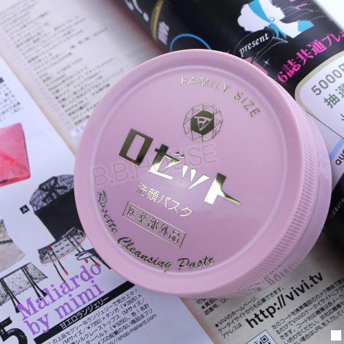 寶貝窩 【ROSETTE】日本人氣ROSETTE 溫泉滋潤調理洗顏霜90G 乾燥肌膚適用