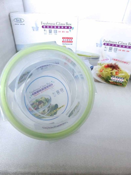 【這個讚】密扣式玻璃保鮮盒/可微波 (圓)