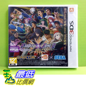 (刷卡價) 3DS 跨界計畫 2:美麗新世界 純日版