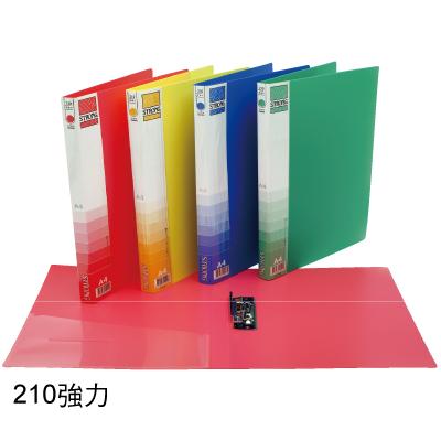 【自強牌 強力夾】 自強 210 強力夾中間  PP輕便夾 (藍/綠/紅/黃)