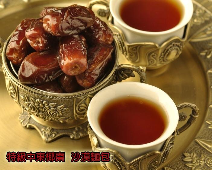 【熱銷100%新鮮果乾】中東椰棗 (200g)〈〈元氣果子店〉〉