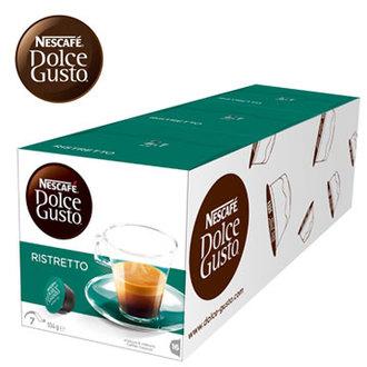 雀巢 新型膠囊咖啡機專用 義式濃縮濃厚咖啡膠囊 (一條三盒入) 料號 12189461 ★極致香醇的特濃首選