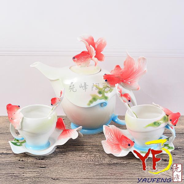 ★堯峰陶瓷★ 德蘭特 御晶瓷 彩繪金魚咖啡杯碟 附湯匙 一壺二杯 禮盒
