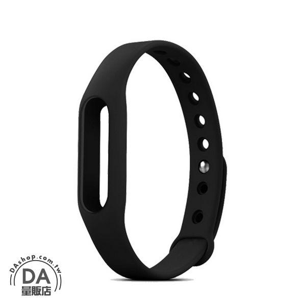 《DA量販店》小米手環 替換帶 腕帶 智慧 手環 不含主體 黑色(V50-1098)
