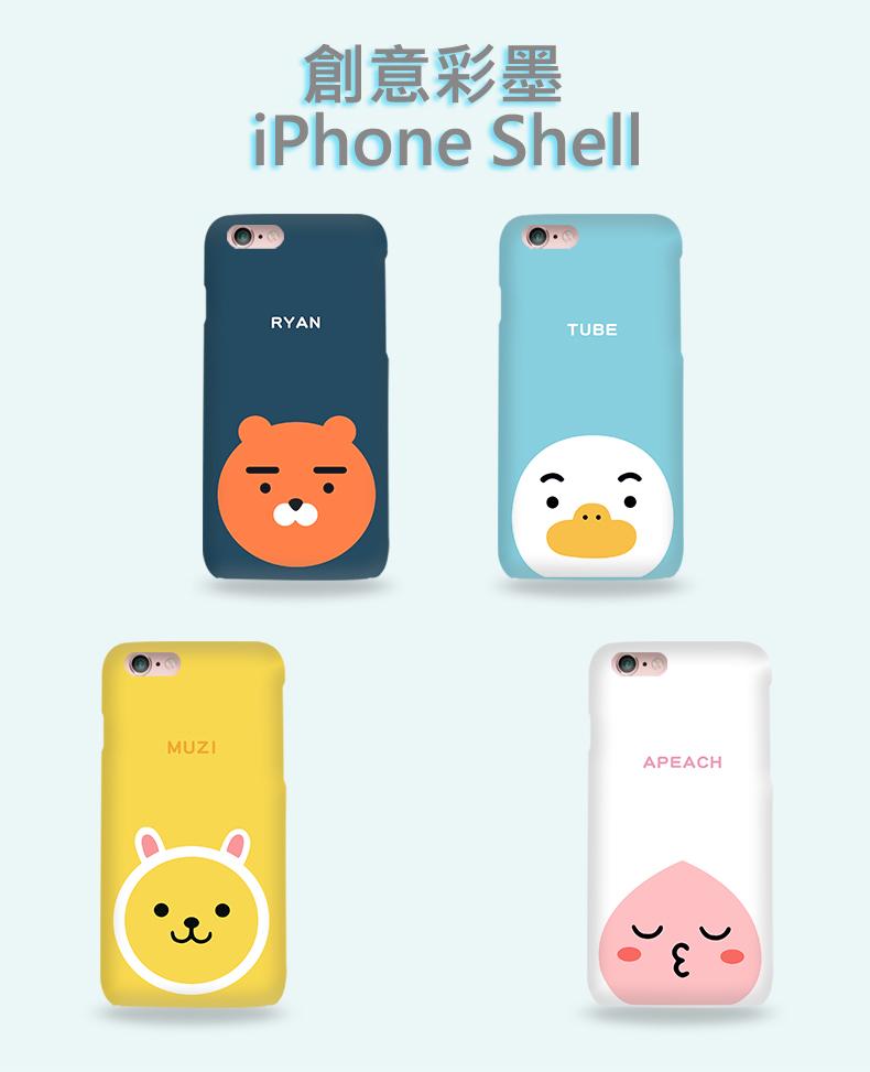 iPhone5 創意 手機殼  熊 鴨 兔 桃  背殼 手機套 硬殼