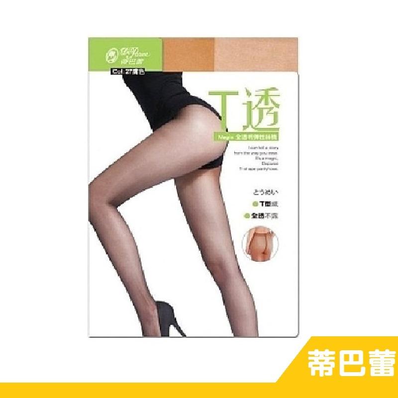 RH shop  蒂巴蕾 T透 全透明透膚絲襪 6790