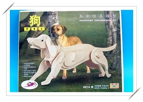 DIY木質3D立體拼圖 四聯動物木質拼圖(M011A小狗.中2片入)/一組入{定49}